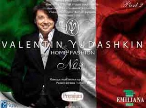Valentin Yudashkin Home Fashion